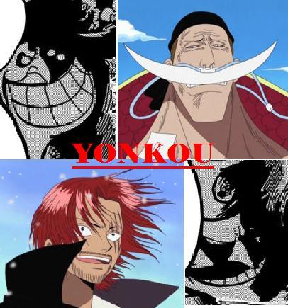 yonkou